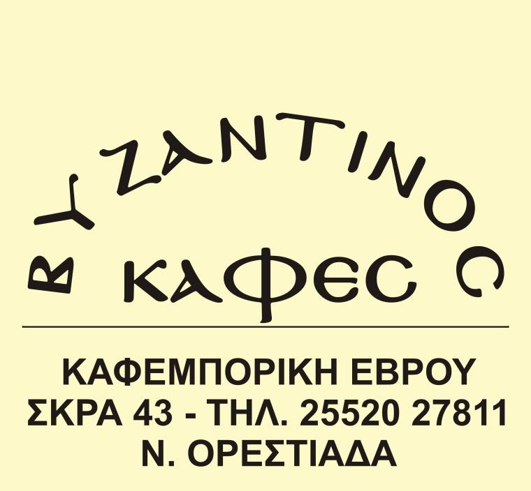 kafemporiki 4